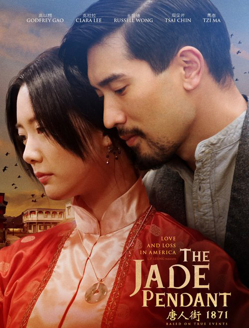 'The Jade Pendant' - Feature Film - Jade Provided by Mason-Kay