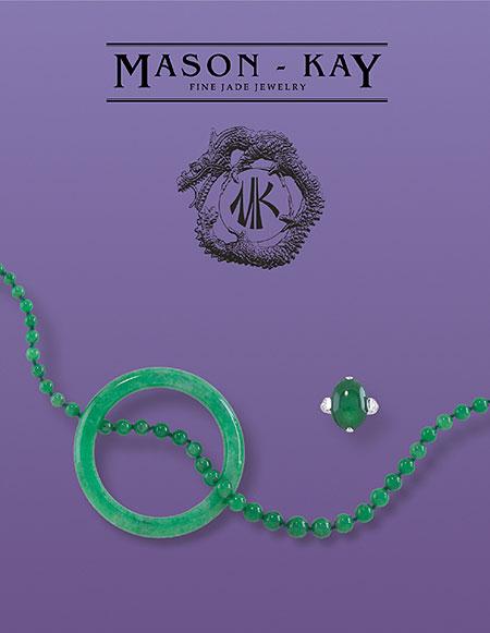 Jade Catalog Vol. VI