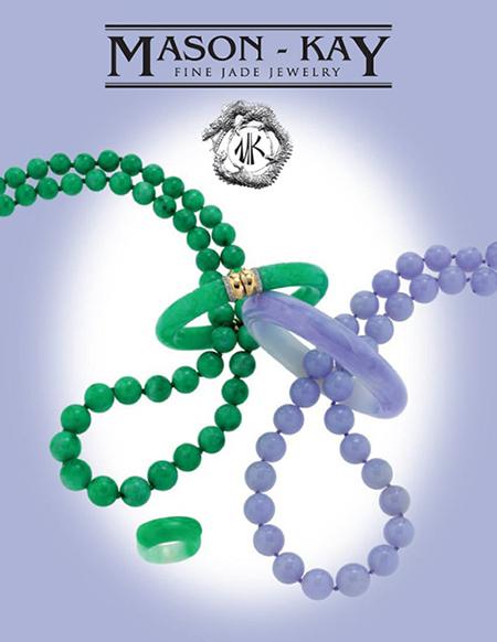 Jade Catalog Vol. VII
